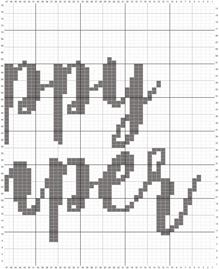 Happy Camper Knit